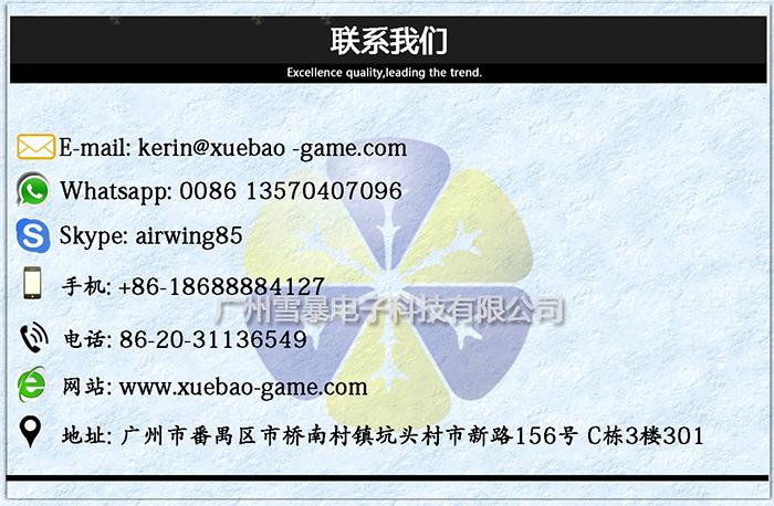 双层网络娃娃机(中文)-(16).jpg