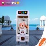 Scissor Paradise game machine