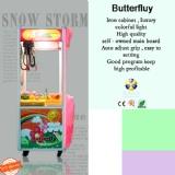 小蝴蝶糖果机抓糖机